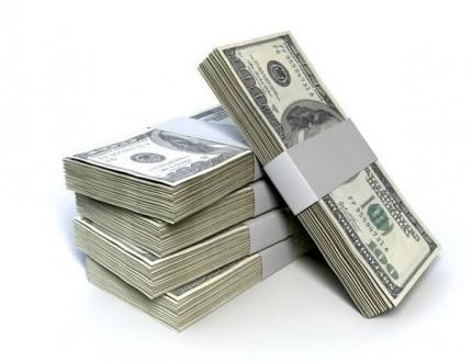כסף שהתקבל מהלוואת גישור
