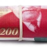 כסף שהתקבל מהלוואה