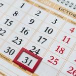 לוח שנה שמגדיר עסקים עונתיים