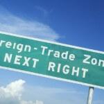 שלט שמסמן סחר חוץ