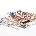 כסף שהתקבל מהלוואה חוץ בנקאית
