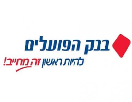 לוגו בנק פועלים