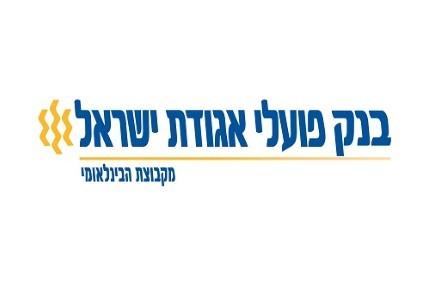 לוגו של בנק פועלי אגודת ישראל