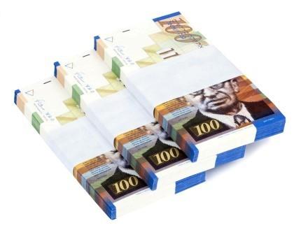 כסף שניתן כהלוואה לעסק בקשיים